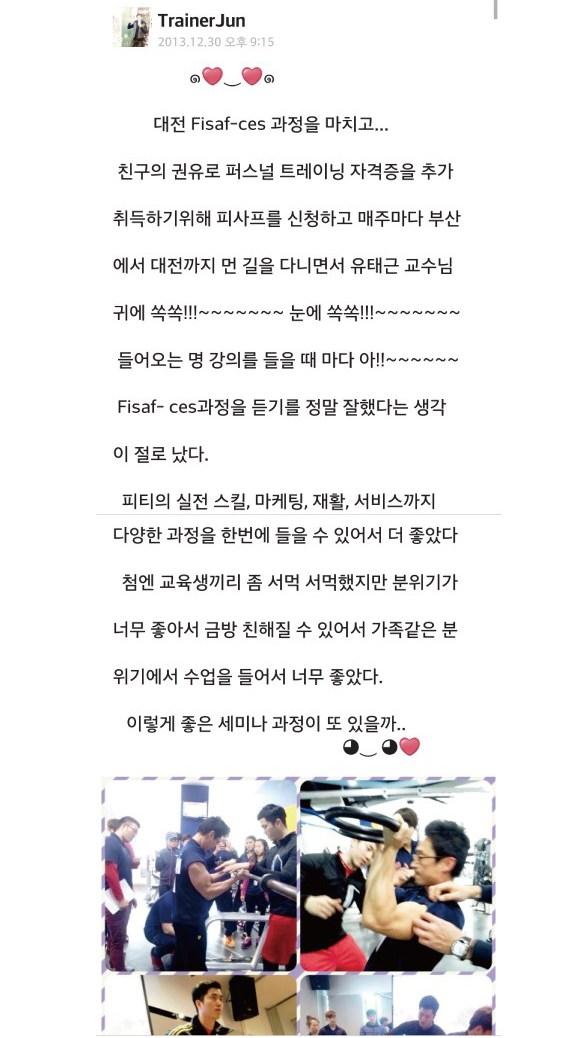 31기교육후기1기-교육후기.jpg