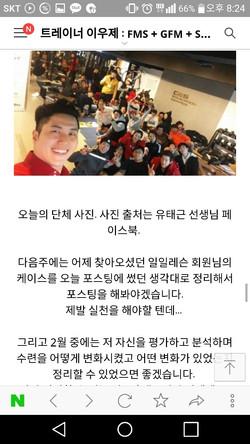 CES KOREA 13차교정운동전문가 과정 후기 14-2