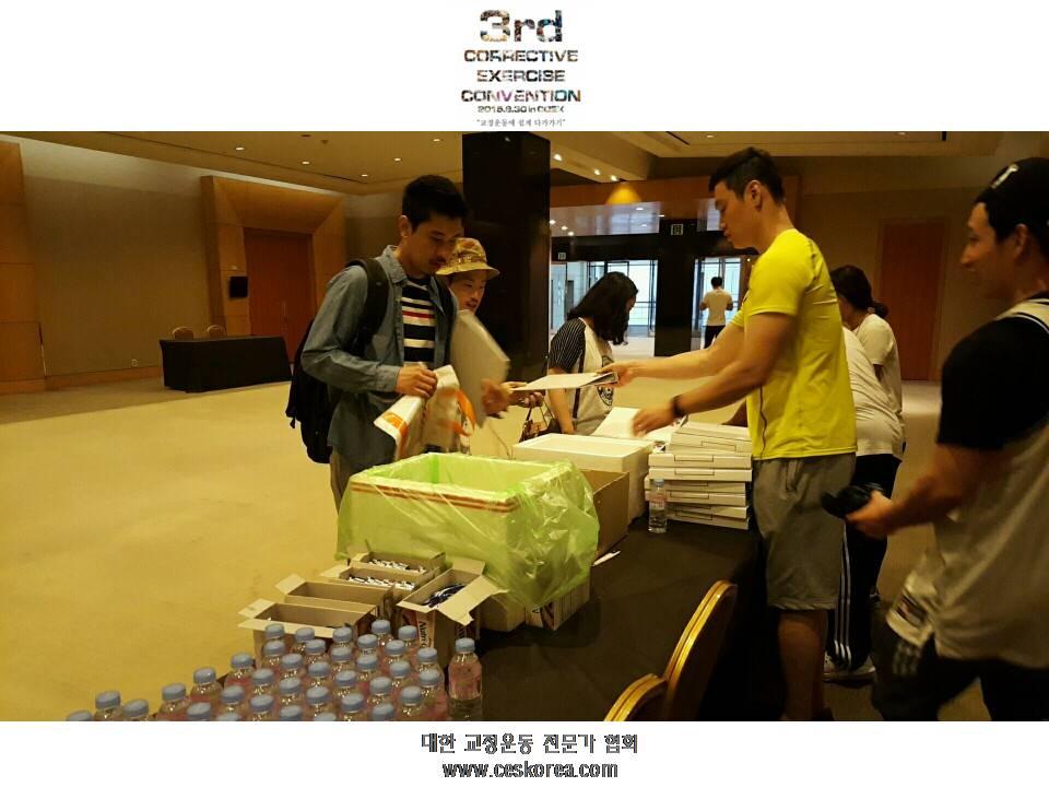 CES KOREA 교정운동전문가협회 3번째 코엑스컨벤션 (44).JPG