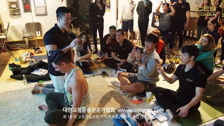 CES KOREA 18기 교정운동 8주차 (4)
