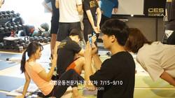 CES KOREA 교정운동전문가 과정 22차 (15)