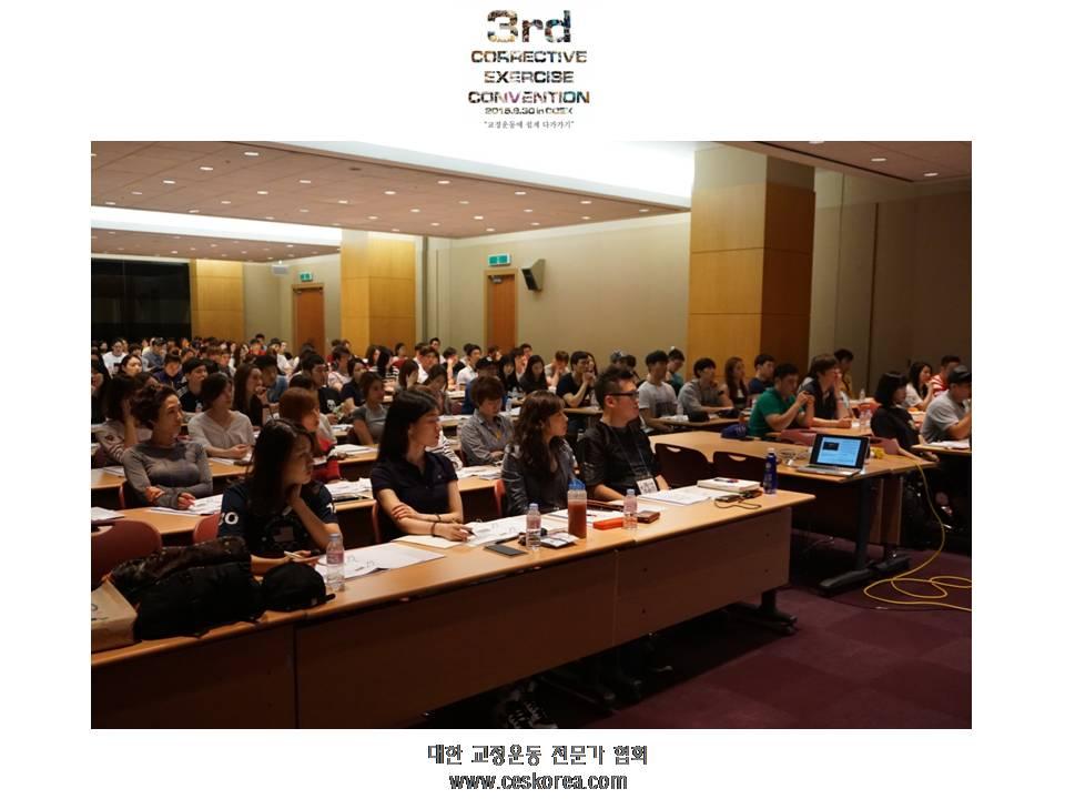 CES KOREA 교정운동전문가협회 3번째 코엑스컨벤션 (3).JPG