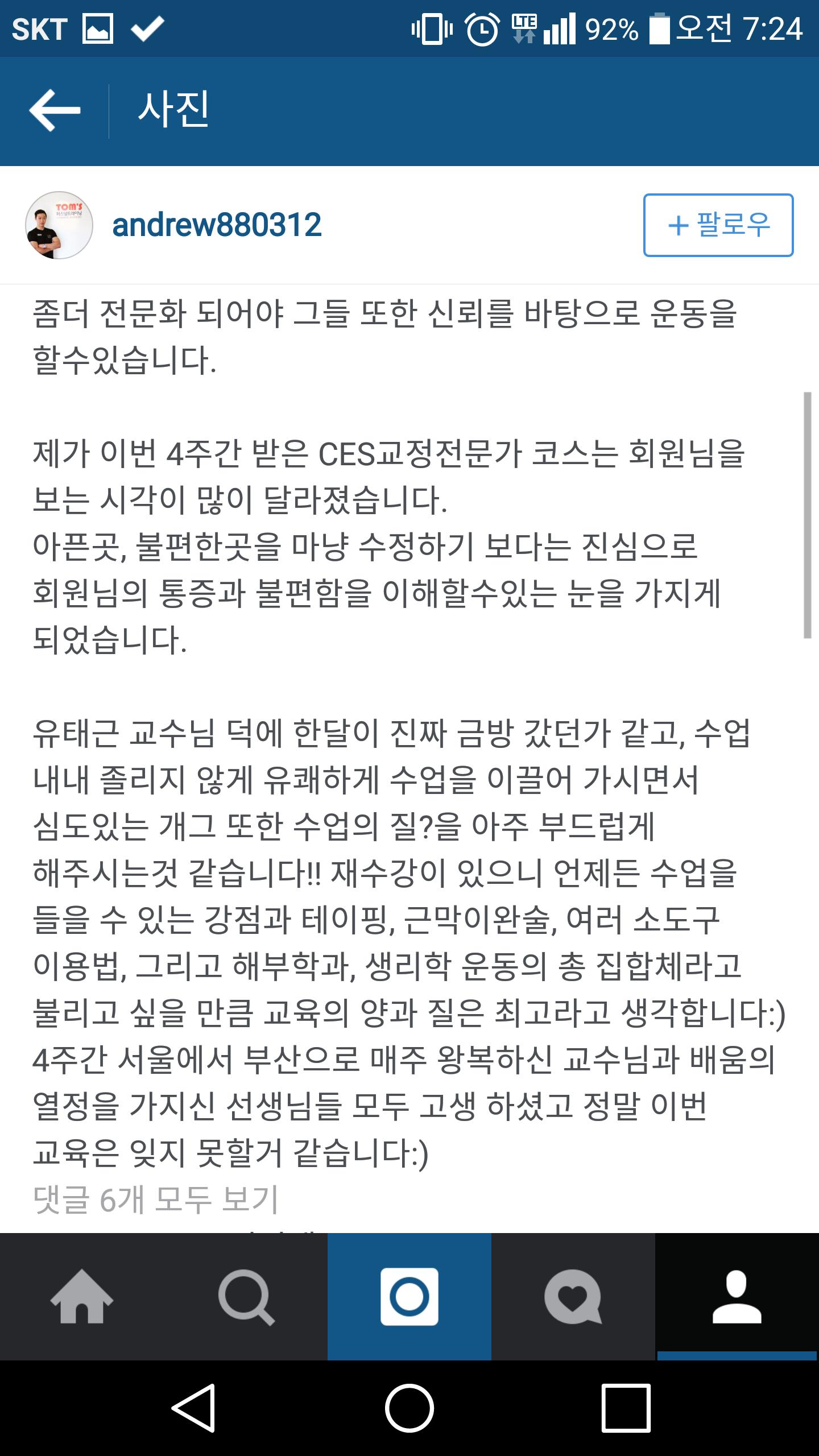 CES KOREA후기 (6).png