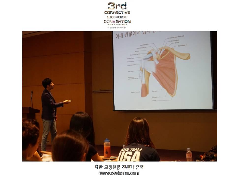 CES KOREA 교정운동전문가협회 3번째 코엑스컨벤션 (8).JPG