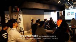 CES KOREA 퍼스널트레이너과정 PTC7기 1주차  (3)