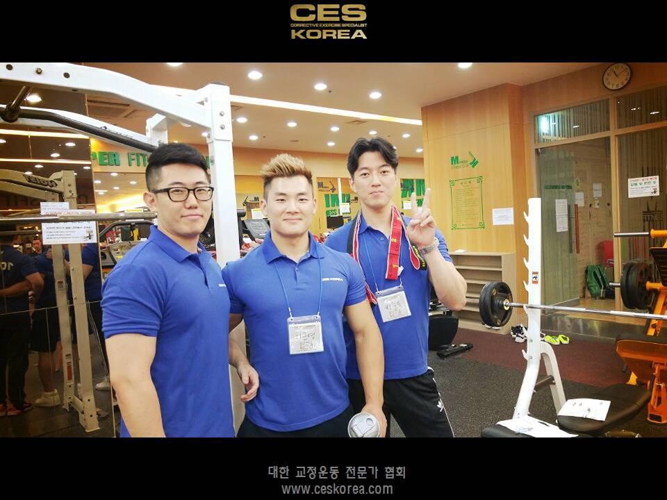 CES KOREA 대한교정운동전문가협회25.JPG