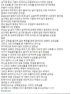 조아영선생님4