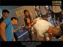 16차 CES KOREA 교정운동전문가 자격과정 7주차 (26)