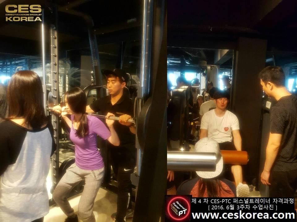 CES KOREA 퍼스널트레이너 자격과정 4기 3주차 (38)