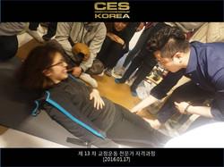 교정운동전문가과정 13기 3주차 0117 (6).JPG