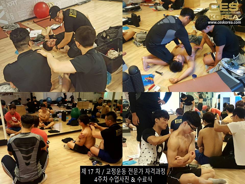 CES KOREA 17차 교정운동 수료식 (9)