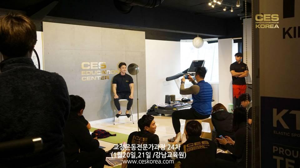 CES KOREA 24차 교정운동 8주차 (1)