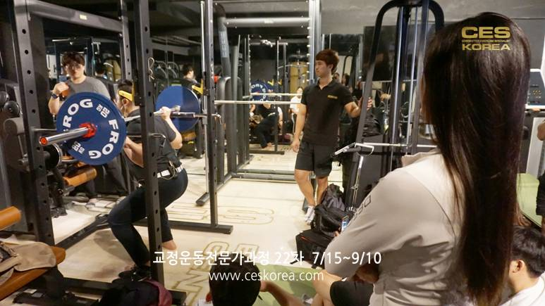 CES24 교정운동전문가과정 종강 (24)