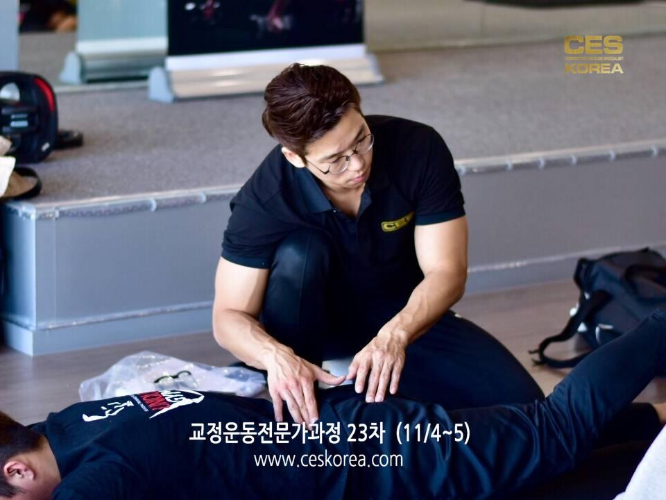 CES KOREA 교정운동23차 3주차 (15)