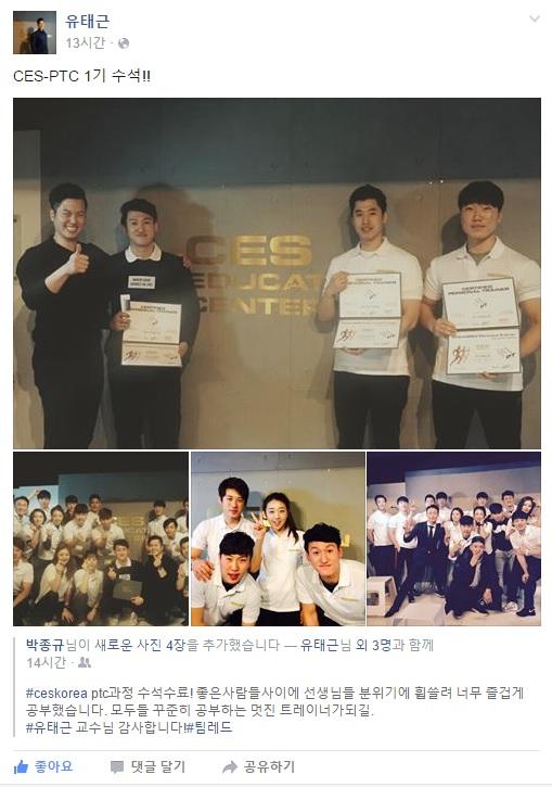 박종규선생님2.jpg