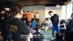 20차 CES KOREA 교정운동 6주차 (42)