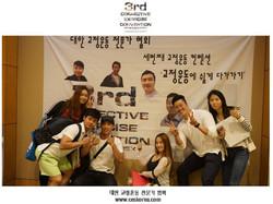 CES KOREA 교정운동전문가협회 3번째 코엑스컨벤션 (20).JPG