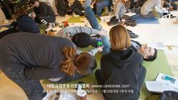 CES KOREA 8차퍼스널트레이너과정 1주차 (9)
