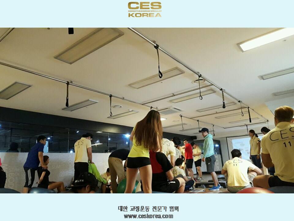 대한교정운동전문가협회 CES KOREA 부산11기  (9).JPG