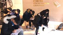CES KOREA 퍼스널트레이너과정 PTC7기 1주차  (8)