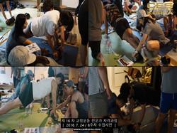 CES KOREA 16차 교정운동 전문가 과정 (7)