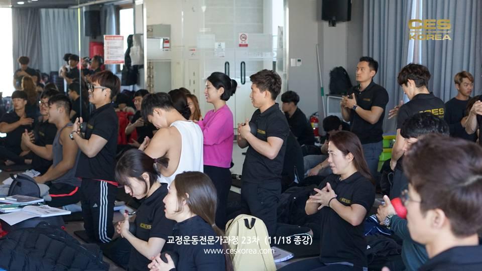 CES24차 CES KOREA 교정운동전문가 (28)