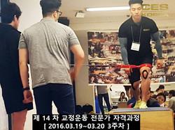 CESKOREA 대한교정운동전문가협회 14기 3주차 수업 (5).JPG