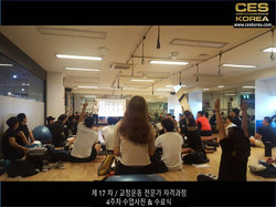 CES KOREA 17차 교정운동 수료식 (28)