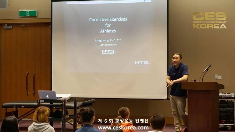 제6회 CESKOREA 교정운동컨벤션 (40)