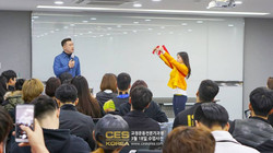 CES KOREA 25차 교정운동전문가과정 (5)