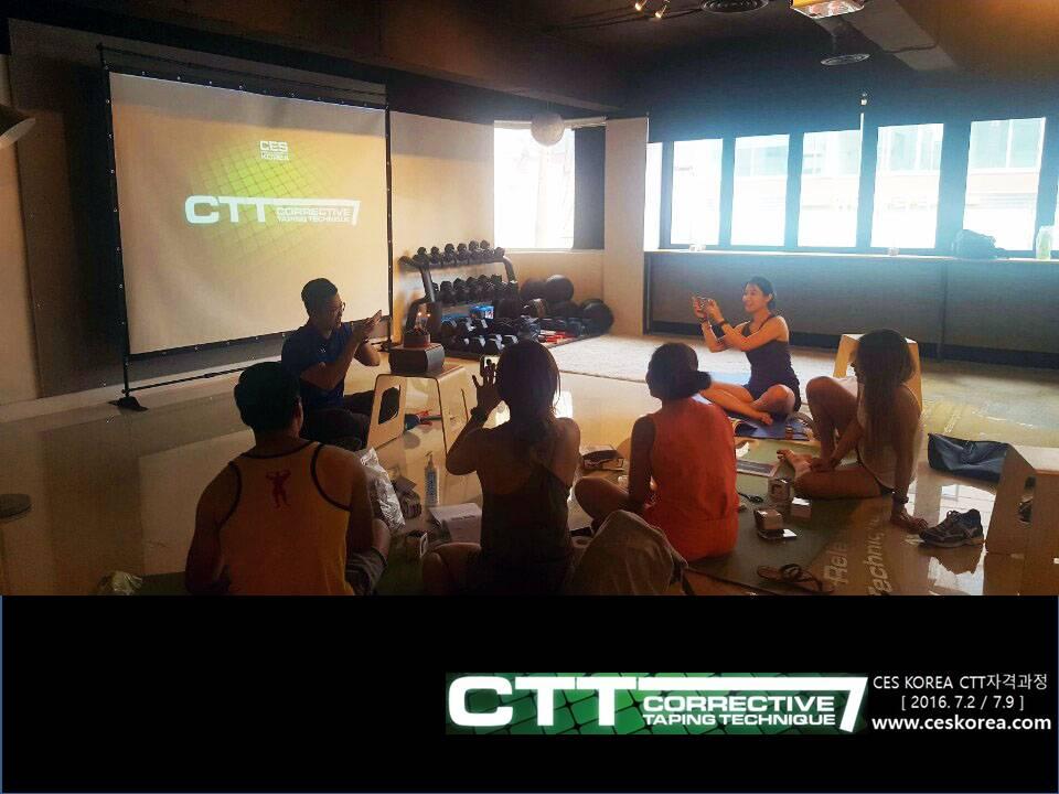 2016 CES KOREA CTT 교정테이핑테크닉 (12)
