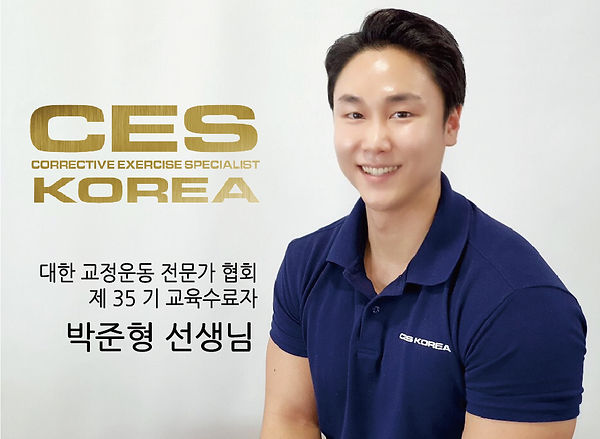 CES-35-박준형.jpg