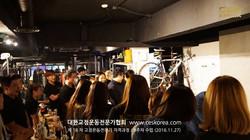 CES KOREA 18차 교정운종전문가 자격과정 수료식 (21)