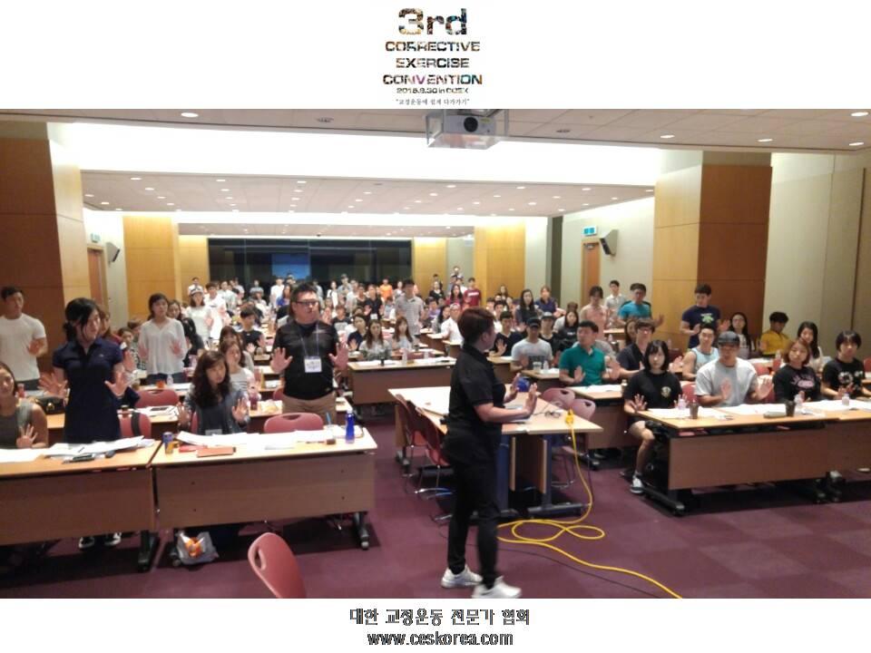 CES KOREA 교정운동전문가협회 3번째 코엑스컨벤션 (28).JPG