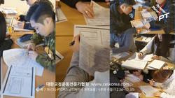 7기 CES PTC 퍼스널트레이너과정 5주차 (9)