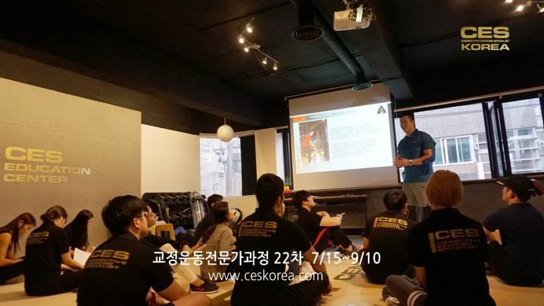 CES24 교정운동전문가과정 종강 (22)