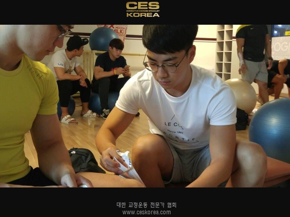 CES 교정운동교육 11기 부산 3주차 (17).JPG