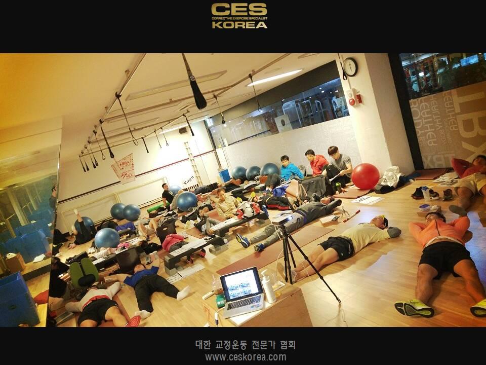 CES 교정운동교육 11기 부산 3주차 (46).JPG