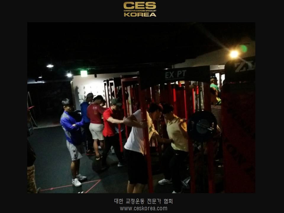 CES 교정운동교육 11기 부산 3주차 (33).JPG