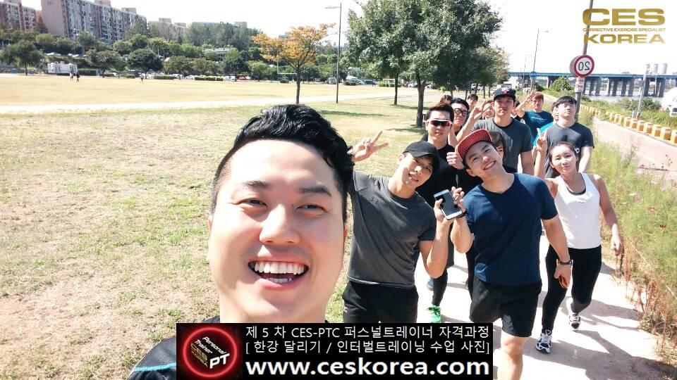 CES KOREA 퍼스널트레이너 과정 5기 한강달리기 (5)