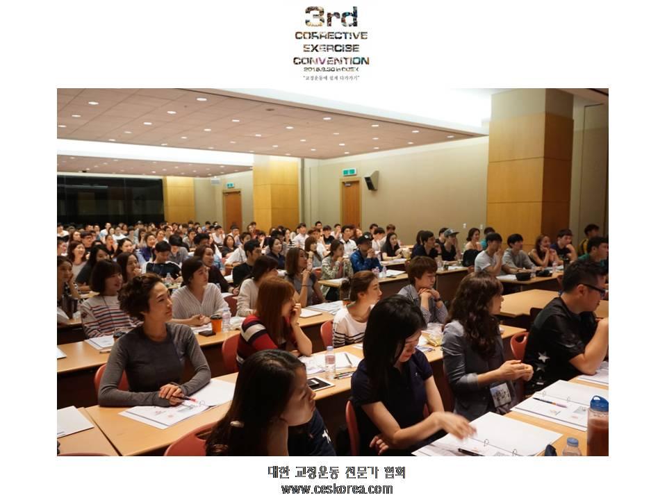 CES KOREA 교정운동전문가협회 3번째 코엑스컨벤션 (6).JPG