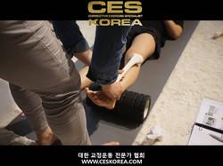 CES KOREA 12기 3주 (47).JPG