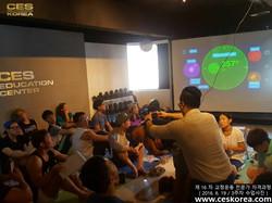 CES KOREA 16차 교정운동 전문가 자격과정 3주차  (16)