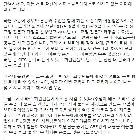 25기이미애선생님 (1)
