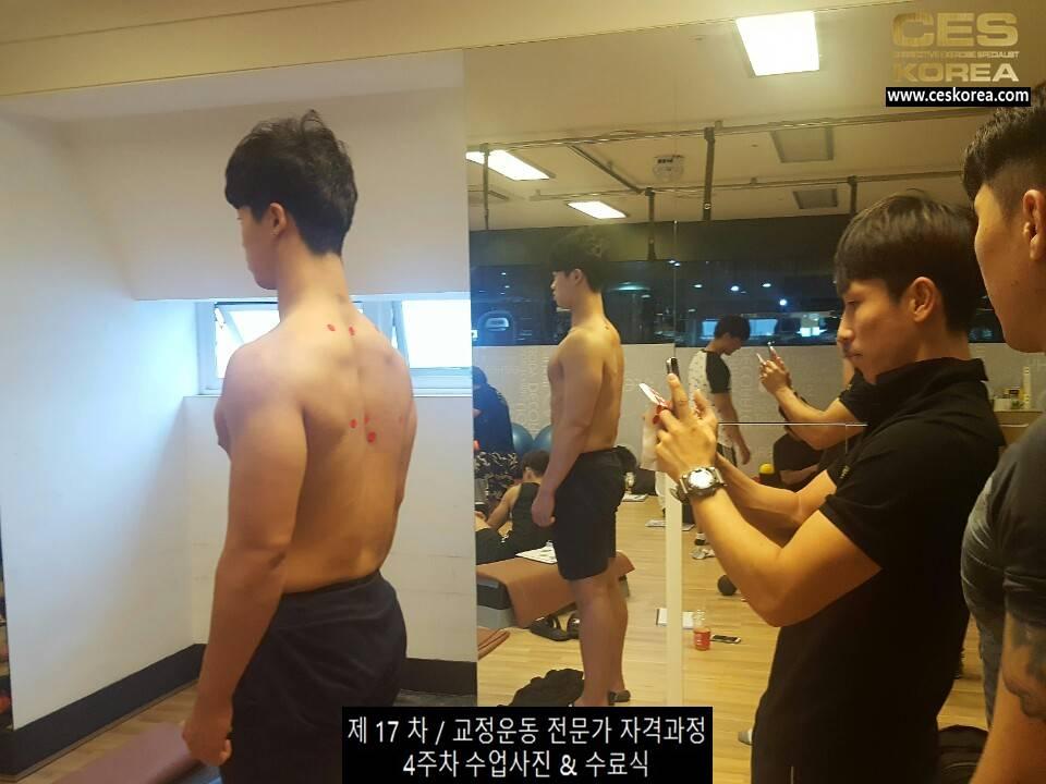 CES KOREA 17차 교정운동 수료식 (17)