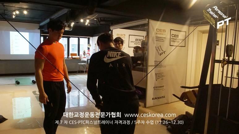 7기 CES PTC 퍼스널트레이너과정 5주차 (16)