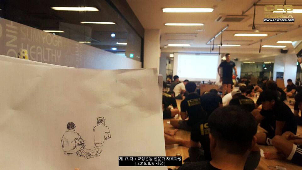 17기 CES KOREA 교정운동 부산 과정 1주차2주차 (1)