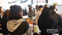 CES KOREA 25차 교정운동전문가과정 2주차 (13)