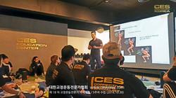 18차 CES KOREA 교정운동전문가 과정 5주차 (9)