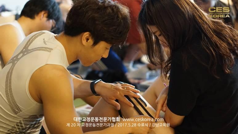 교정운동 CES KOREA (3)